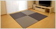(有)ヤスオ畳店の取扱い商品の紹介ページバナー。国産高級畳、琉球畳、畳表、置き畳、フロア畳、モダン畳など商品を豊富に取り扱っています。
