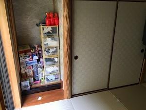 神戸市西区ヘリなしふすま障子施工例