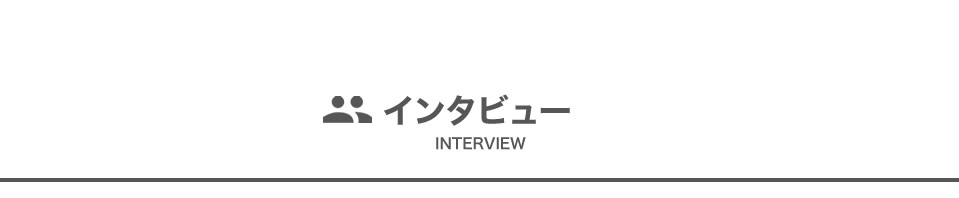 Title INTERVIEW